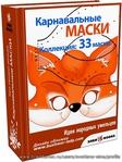 Превью 4355841_obl-ng-maska-300 (381x507, 148Kb)