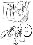 Превью пантера рак (511x700, 120Kb)
