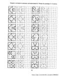 Превью 80598392_large_aa_0027 (547x699, 250Kb)