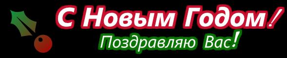 cooltext860197576 (589x121, 128Kb)