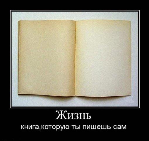 4061723_x_7c25d0a3 (509x480, 31Kb)