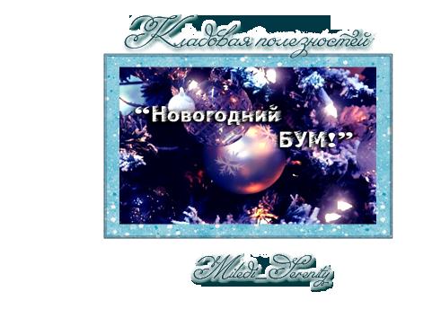 превьрплор_зима (491x364, 233Kb)