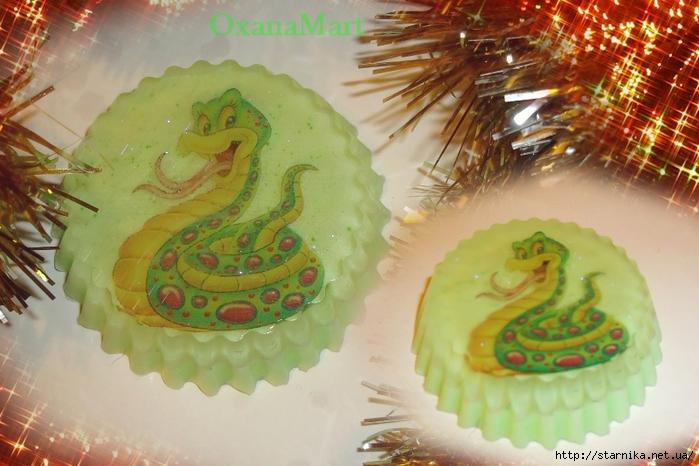 мыло змейка (700x466, 267Kb)