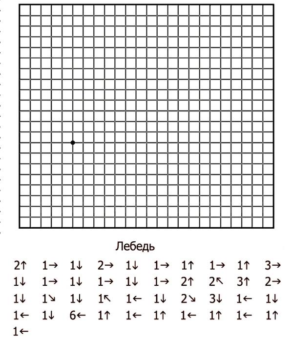 graf_d_10_lebed (600x700, 180Kb)