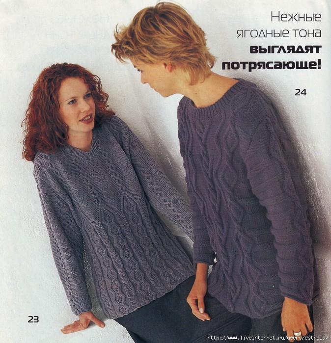 纤芊所爱——蓝灰色鸡心领套衫 - 纤芊 - 纤芊的博客