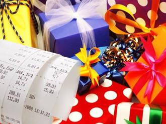 новый год и экономия (330x247, 42Kb)