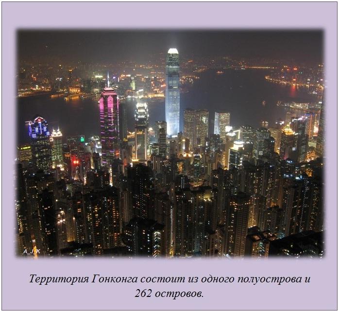 interesnom-samom-fakty-eto-interesno-poznavatelno-kartinki_236839453 (698x642, 158Kb)