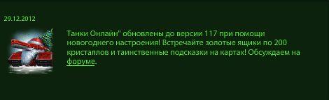 5016628__1_ (470x144, 10Kb)