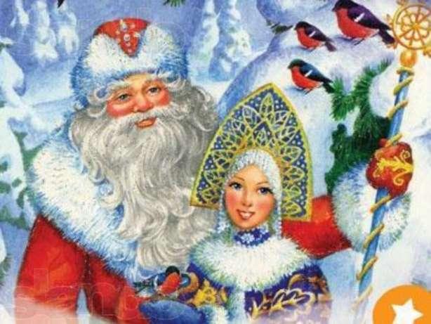 http://img1.liveinternet.ru/images/attach/c/7/95/573/95573281_large_4979645_95540099_1_644x461_dedmorozisnegurochkanadomchelyabinsk.jpg