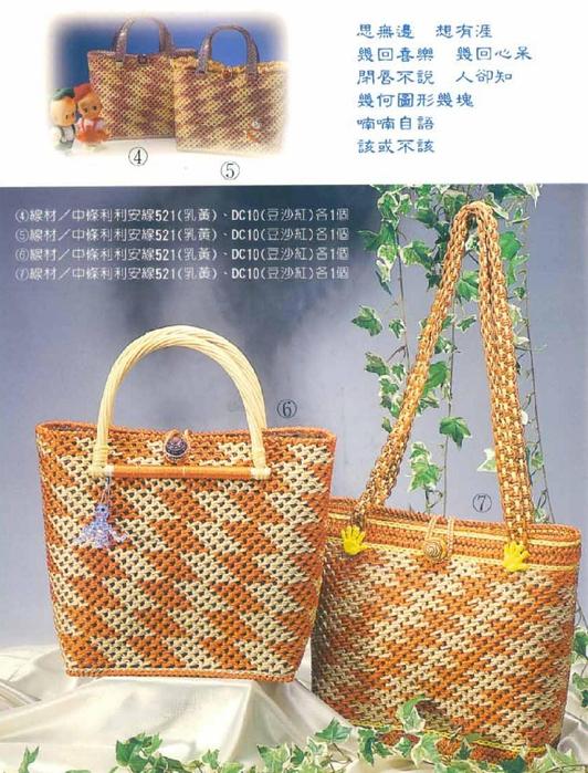Bag Japan_10 (532x700, 322Kb)
