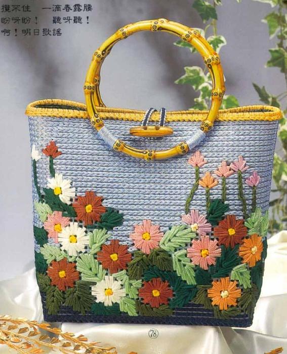 Bag Japan_59 (567x700, 334Kb)