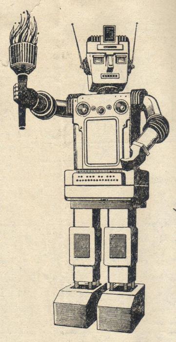 robocomp (361x700, 202Kb)
