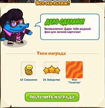 5016628_vse_na_plyaj (404x414, 30Kb)