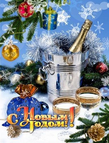 ))))))))))))))))))))Новый год-56 (383x500, 114Kb)