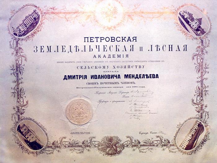 რაც გაზრდის ვადა Tomsk
