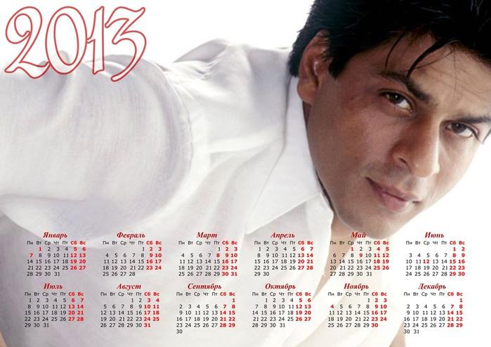 kalendar-2013-6 (700x494, 116Kb)