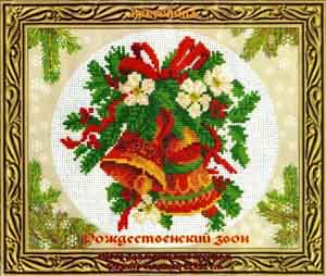 New_Year_Cross_Stitch3 (300x254, 54Kb)