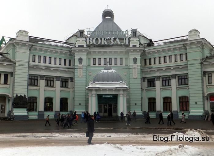 Белорусский вокзал в Москве/3241858_NY08 (700x509, 100Kb)