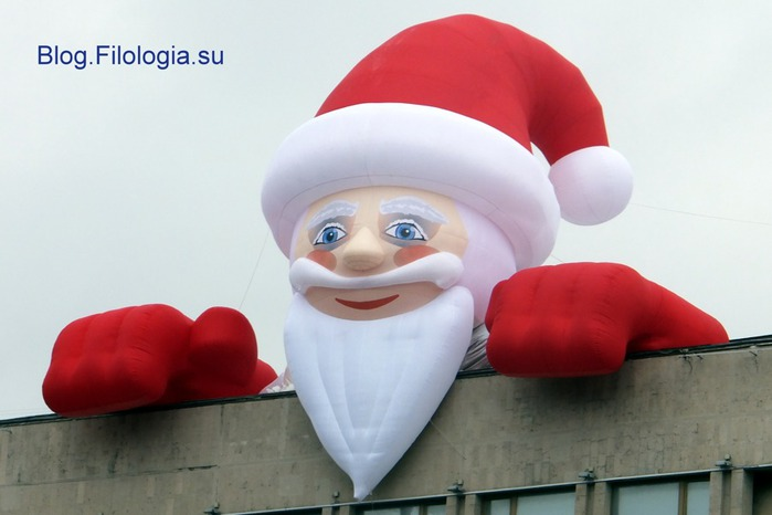 Дед Мороз на здании РИА Новости/3241858_NY014 (700x466, 54Kb)