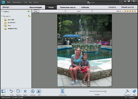 Переносим фотоархив в Интернет с помощью Adobe Photoshop Elements Фотографии