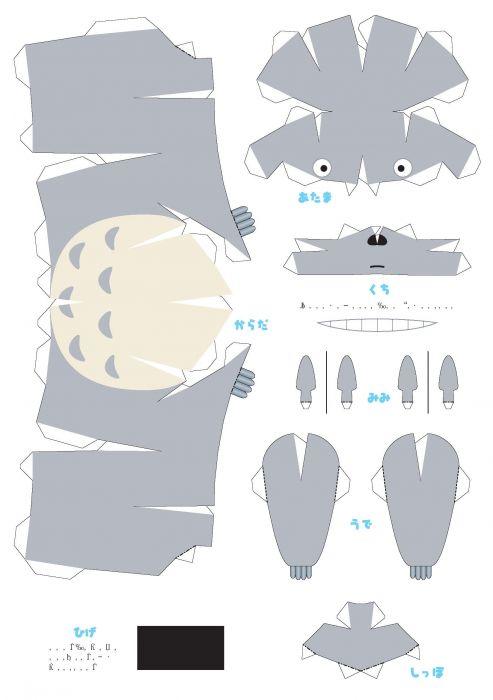 бумажные фигурки аниме схемы