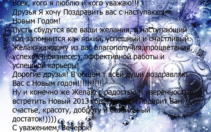 3667889_image5554 (700x437, 211Kb)