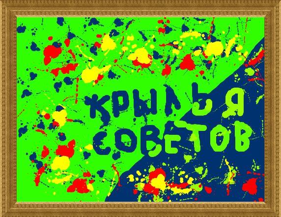 5016628_opa_23 (572x441, 83Kb)