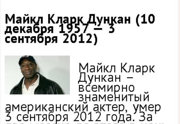 2013-01-01_092049 (596x412, 57Kb)