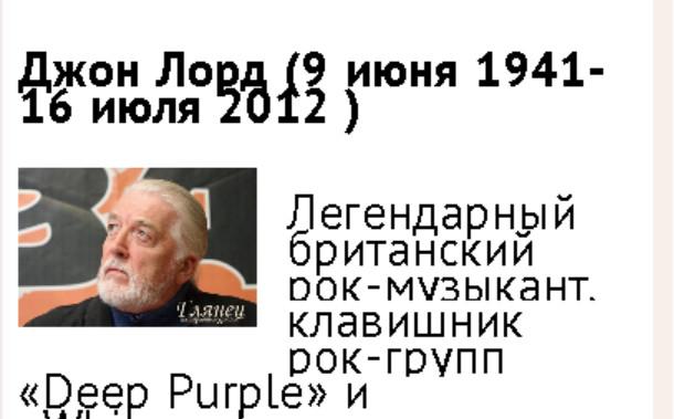 2013-01-01_092030 (610x379, 48Kb)
