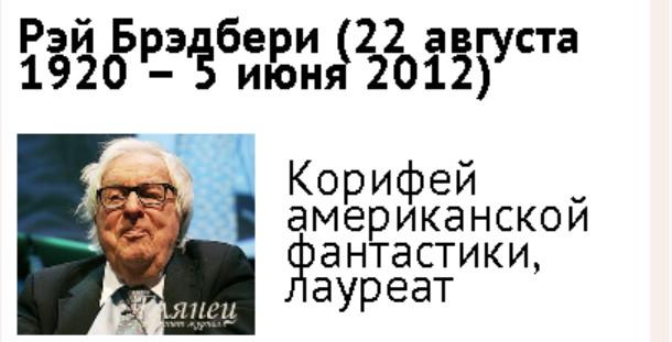 2013-01-01_091958 (610x311, 47Kb)
