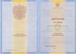 s_diploma-spb (150x106, 14Kb)
