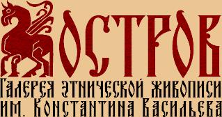 logo (319x168, 11Kb)