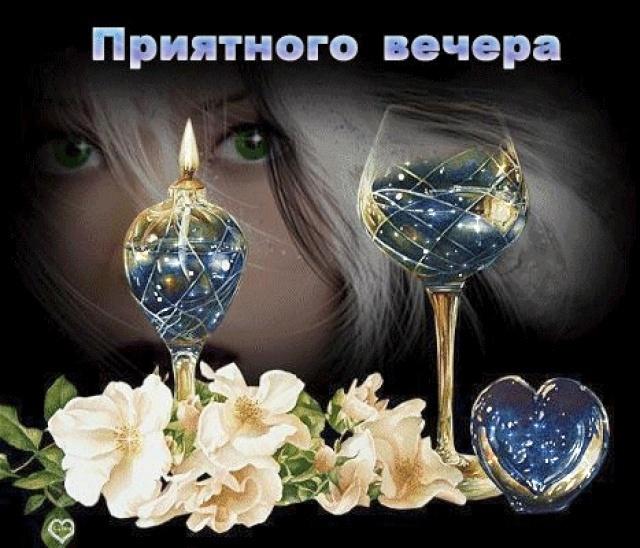 http://img1.liveinternet.ru/images/attach/c/7/95/71/95071551_7hiO35VOSQ.jpg