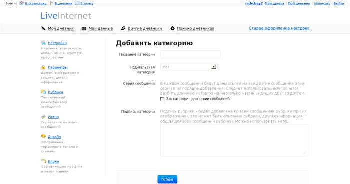 3755121_rybriki (700x368, 48Kb)