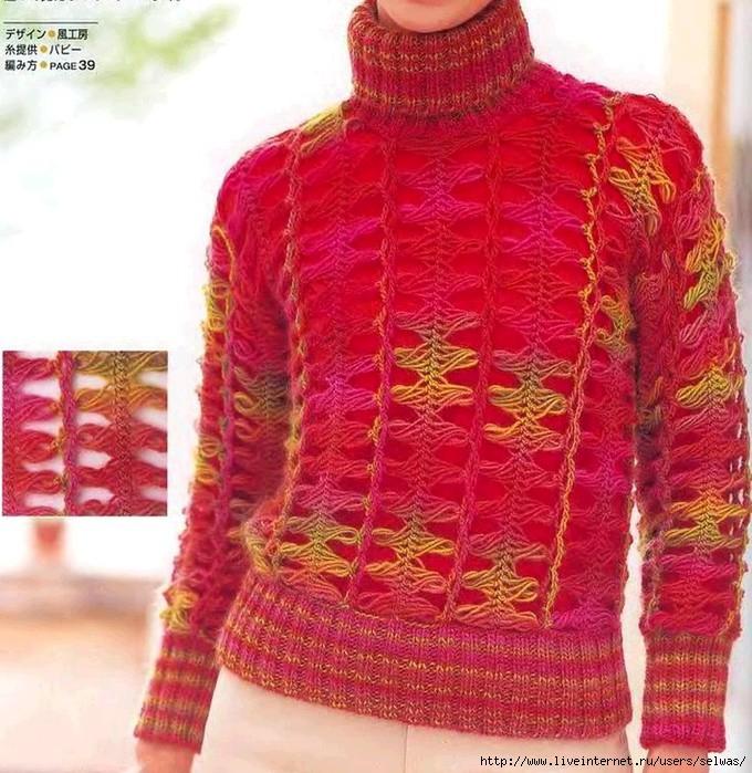 Женский ажурный вязаный спицами свитер/4683827_20130101_195833 (680x700, 305Kb)