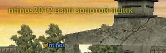 5016628_zoloto (328x106, 9Kb)
