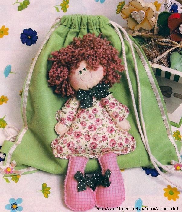 Кукла на детский рюкзачок.