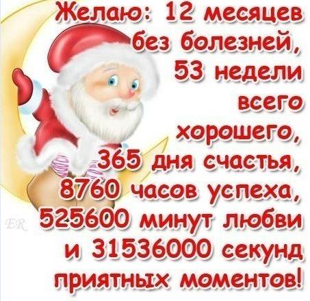 95594173_large_Bezuymyannuyy (453x439, 406Kb)