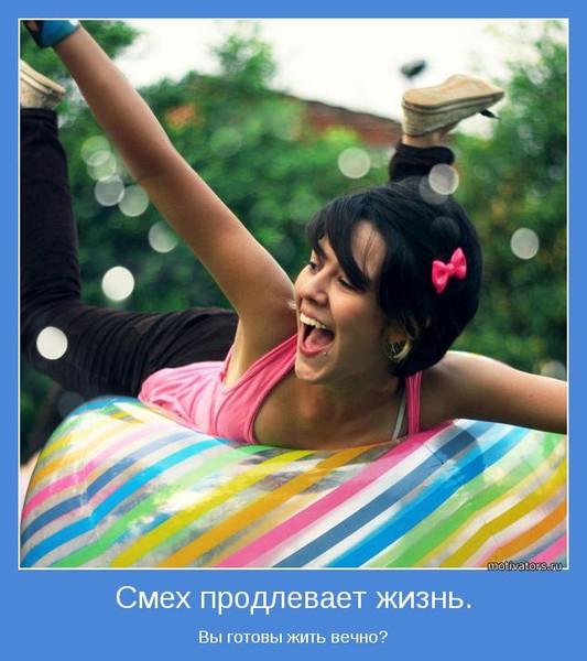 84246529_large_motivator226441 (533x600, 75Kb)