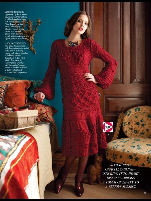 Textured_Dress7 (525x700, 307Kb)