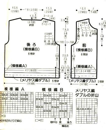 бб1 - копия (427x519, 87Kb)