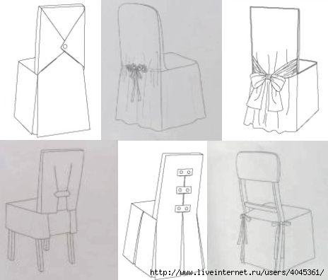 стулья, исходя из повода.