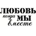Превью любовь (12) (700x700, 70Kb)
