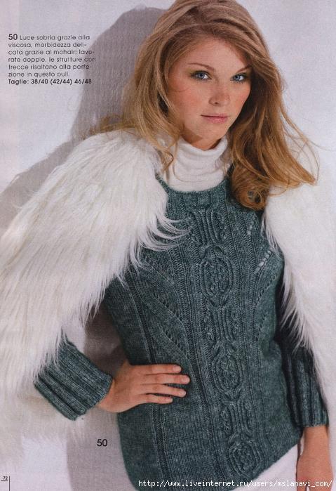 вязаный пуловер 50 (479x700, 303Kb)