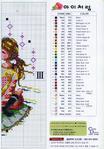 Превью S3208-2 (486x700, 502Kb)