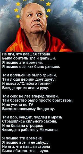 http://img1.liveinternet.ru/images/attach/c/7/95/779/95779235_5023265_95529527_5023265_490944_original.jpg