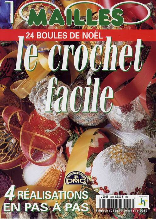 24 Boules de Noel_01 (496x700, 94Kb)