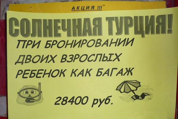 64297а_b (600x402, 90Kb)