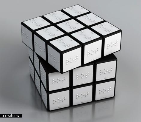 blind_rubik2 (470x409, 47Kb)