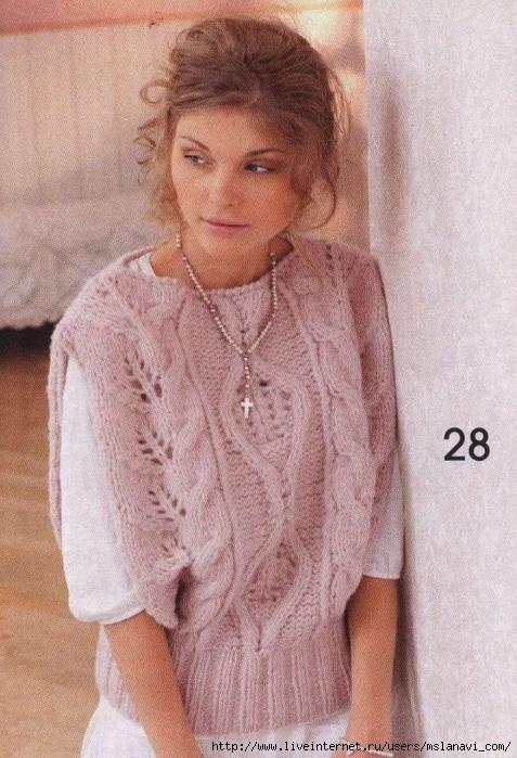 вязаный пуловер 28 3 (477x700, 289Kb)